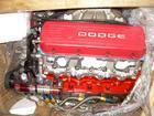 Dodge R5/P7