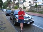 Mina autoga