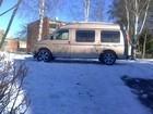 chevy van 1500