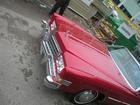 Lincoln Mark 5